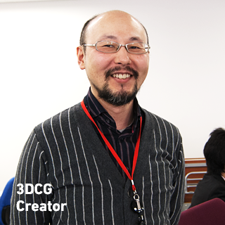 3DCG Creator