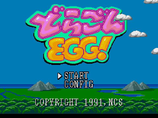 どらごんEGG!(PCエンジン、1991年)