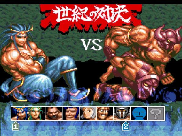 超兄貴 爆烈乱闘篇(スーパーファミコン、1995年)
