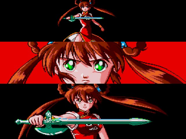 魔物ハンター妖子 ―遠き呼び声―(PCエンジン、1993年)