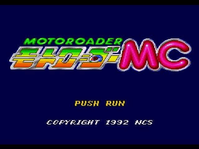 モトローダーMC(PCエンジン、1992年)