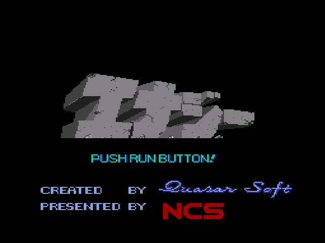 エナジー(PCエンジン、1989年)