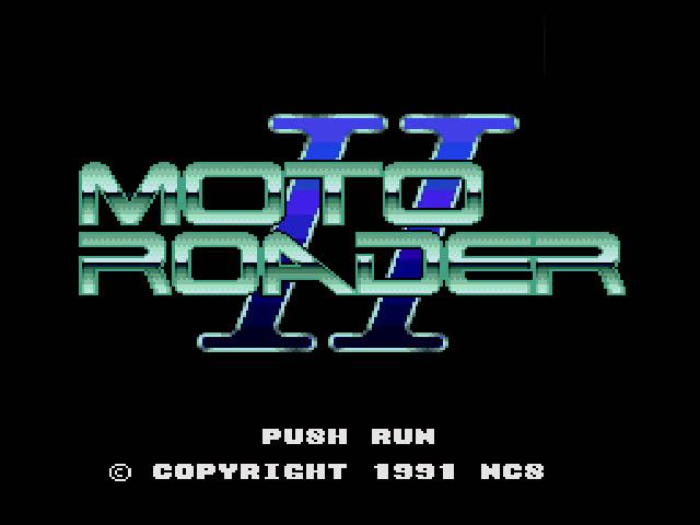 モトローダーⅡ(PCエンジン、1991年)