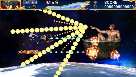 零・超兄貴(PSP、2009年)