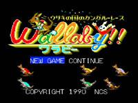 うさぎの国のカンガルーレースワラビー!!(PCエンジン、1990年)