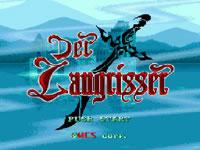 デア ラングリッサー(スーパーファミコン、1995年)